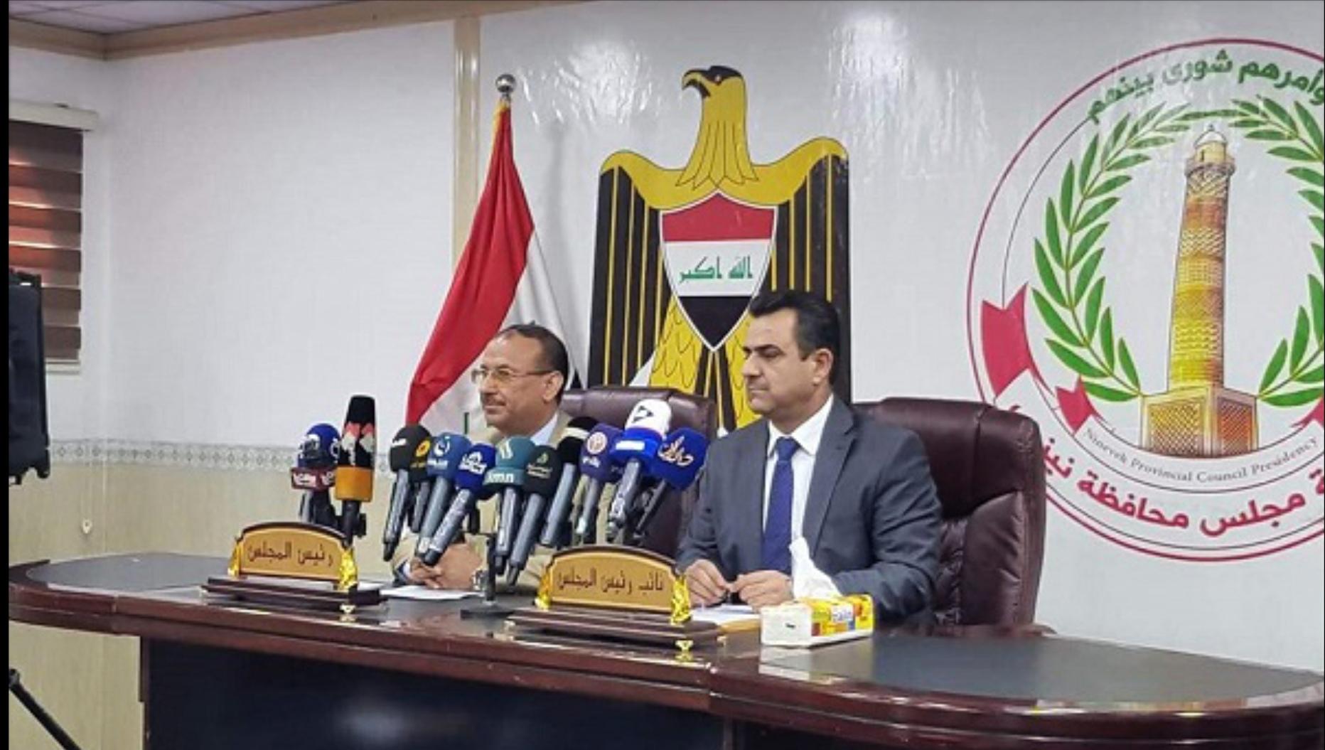صورة مجلس نينوى يصوت على الغاء نقطة گمرگية