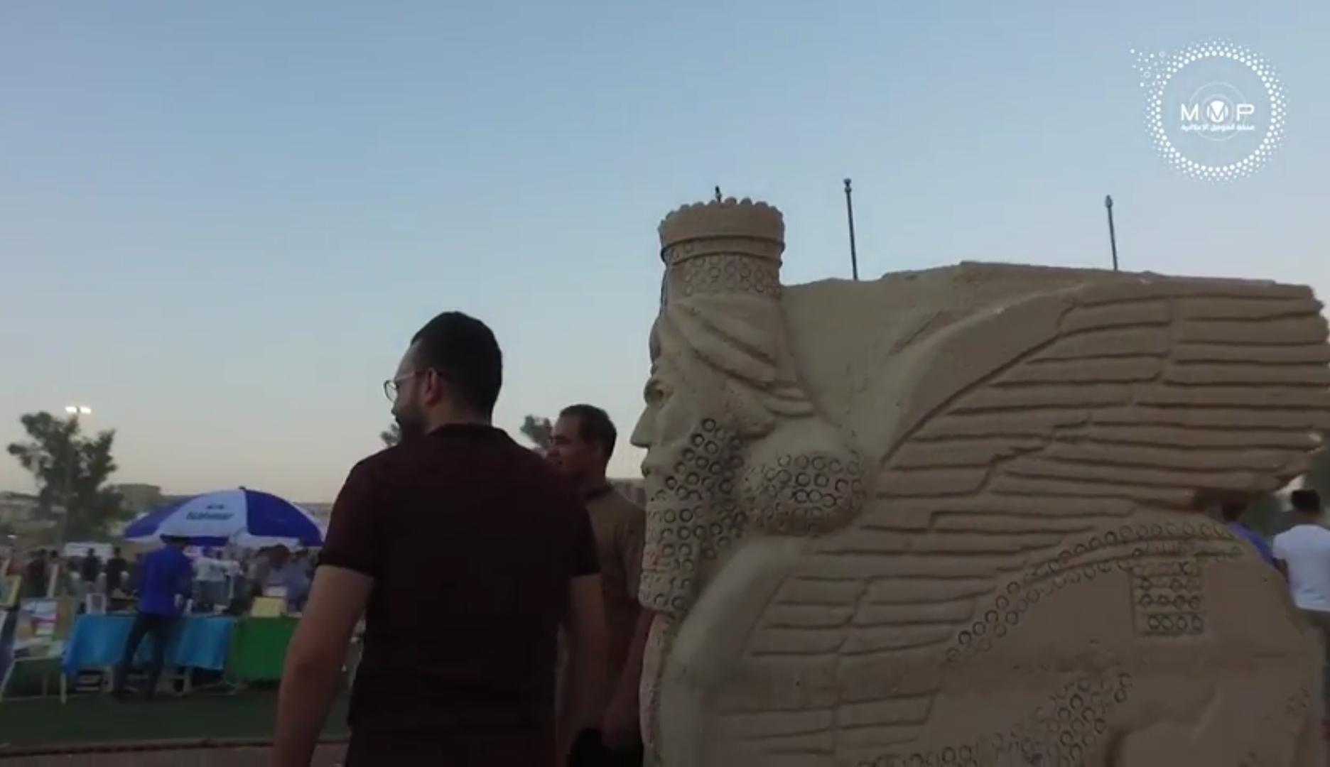 صورة مهرجان السلام الثاني في الموصل