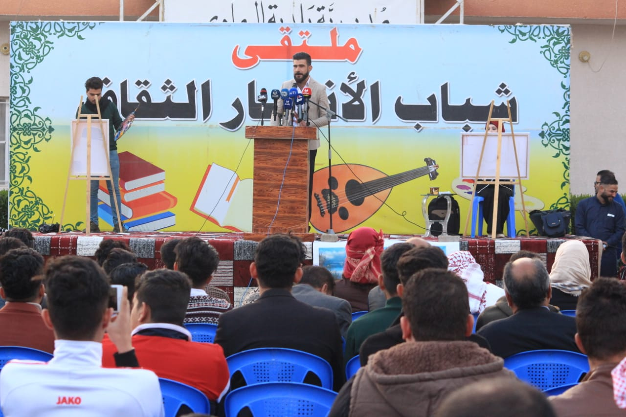 "Photo of ""Overly Welcome"" campaign for young people of Anbar breaks the barriers between Iraqis"