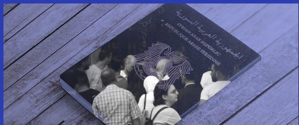 صورة جواز السفر السوري الأغلى كلفة في العالم