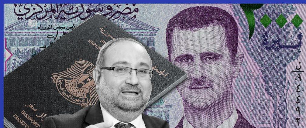 صورة جواز السفر السوري البديل: عدم اعتراف وفساد معلن
