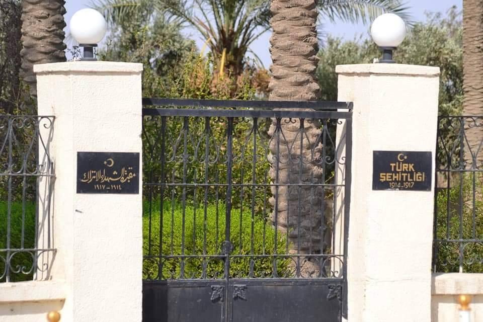 صورة الكوت تحتفظ برفاة البريطانيين والأتراك في مقبرتين منفصلتين