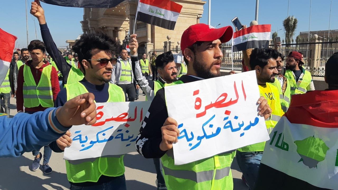 صورة تظاهرات البصرة احتجاجات وقصص حب واعتقالات