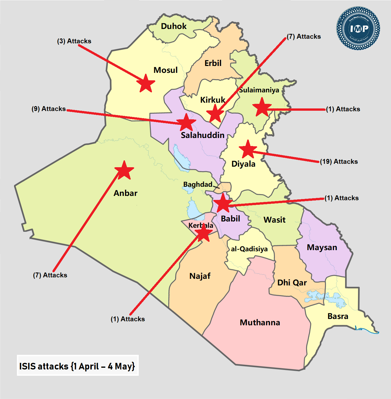 خارطة توضح مناطق تركز هجمات داعش