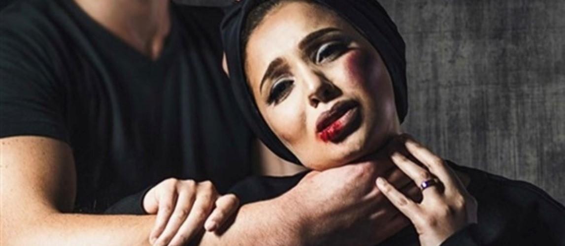 صورة مناهضة العنف ضد المرأة: نريد حقوقا لا شعارات