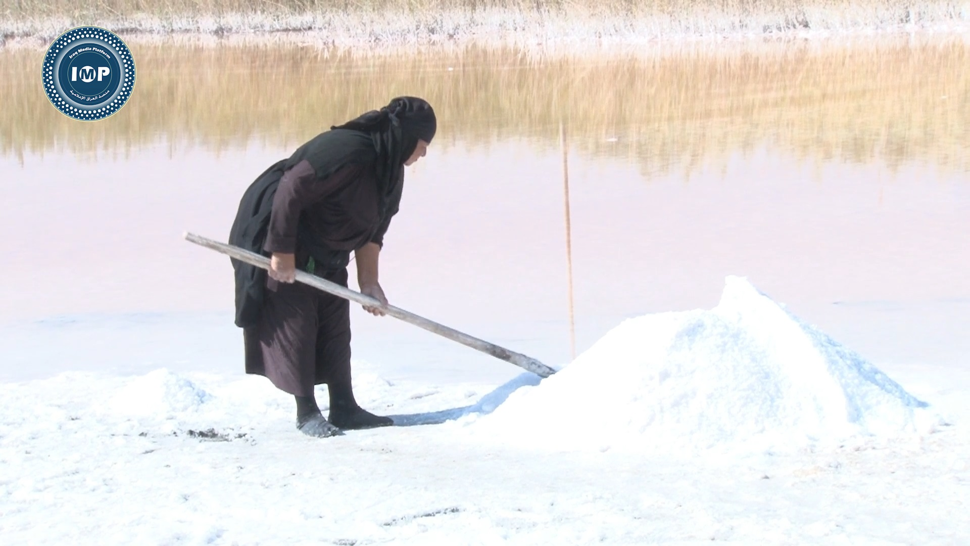 صورة سيدة الملح، تعيل ثلاث عائلات من عملها وتضحك بعفوية حينما يسرقون ملحها