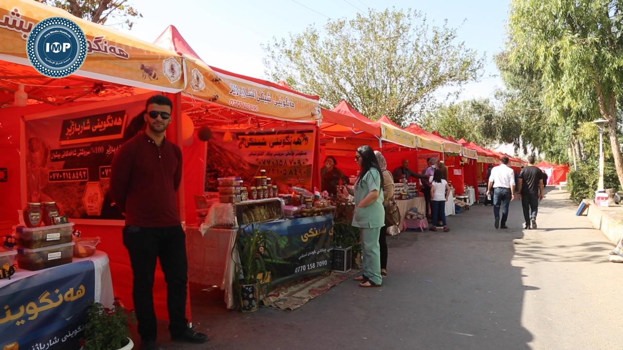 صورة مهرجان العسل في السليمانية فرصة للحصول على منتجات جيدة باسعار مناسبة
