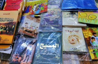 صورة القس بائع الكتب في البصرة: قليل من الكتب وكثير من الانسانية