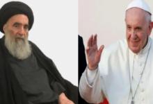 صورة لقاء بابا الفاتيكان بالسيد السيستاني.. والصراع بين النجف العراقية وقم الإيرانية
