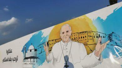 صورة العراقيون يستعدون لزيارة بابا الفاتيكان