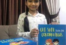 صورة طفلة بصرية تصدر كتيباً عن كورونا موجه للأطفال