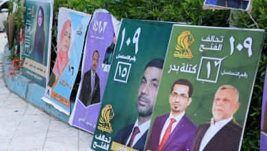 صورة دعاية انتخابية خجولة رغم اقتراب موعد الانتخابات