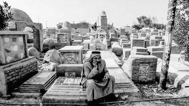صورة مقبرة النجف النموذجية.. مقبرة لا تنقطع عنها الكهرباء