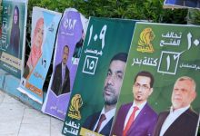 Photo of SLOW START: Iraq's election campaigns hampered by postponement fears, harassment